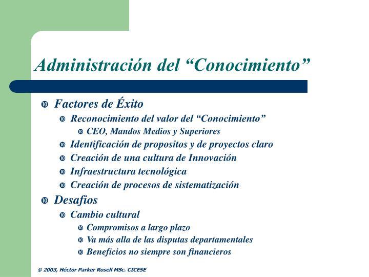 """Administración del """"Conocimiento"""""""