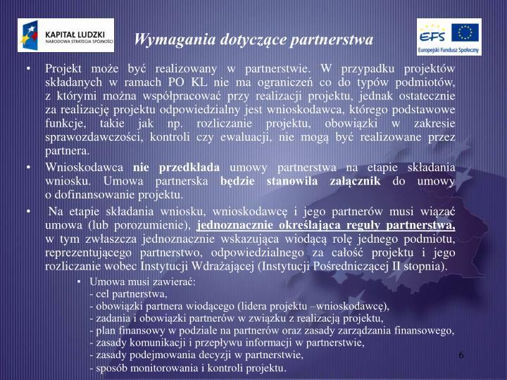 Wymagania dotyczące partnerstwa