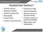 assessment factors1