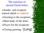the structure of ancient greek letters1