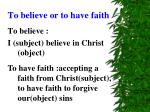 to believe or to have faith
