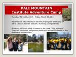 pali mountain institute adventure camp