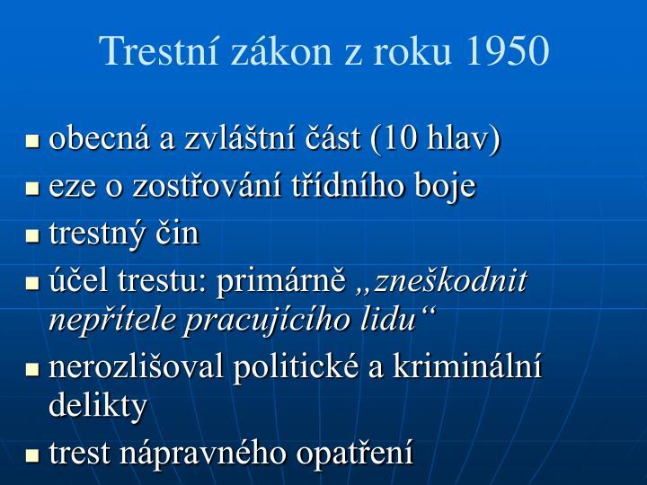 Trestní zákon zroku 1950