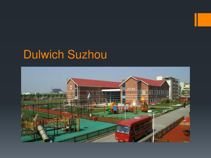 Dulwich Suzhou