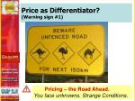 price as differentiator warning sign 1
