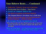 your hebrew roots continued5