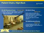 patient chairs high back