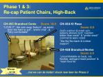 phase 1 3 re cap patient chairs high back