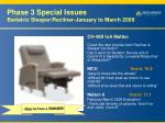phase 3 special issues bariatric sleeper recliner january to march 2009