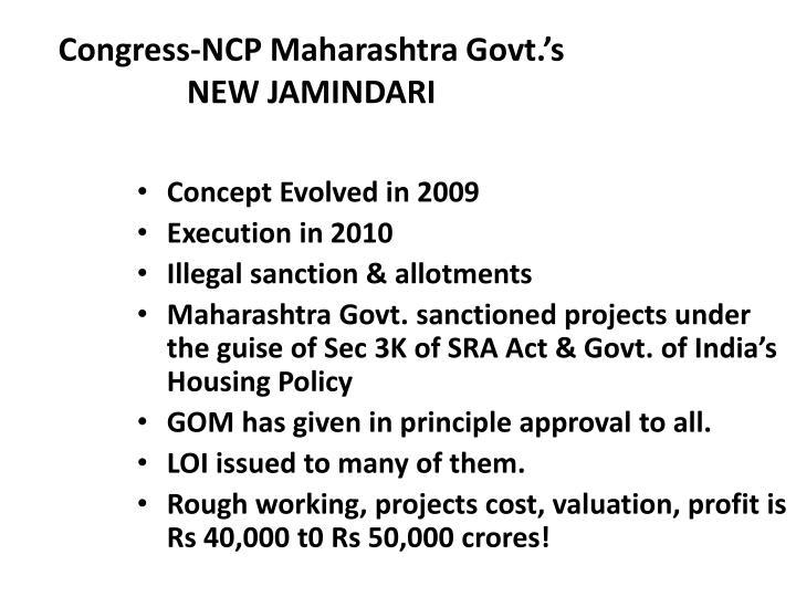 Congress-NCP Maharashtra Govt.'s