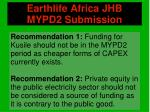 earthlife africa jhb mypd2 submission1