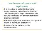 conclusions and patient care implications