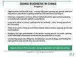doing business in china snapshot