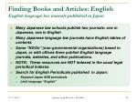 finding books and articles english english language law journals published in japan
