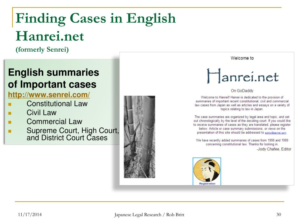 PPT - Essential Tools for Japanese Legal Research PowerPoint