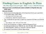 finding cases in english in print the most important principle make it easy to find the source