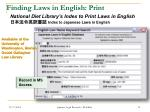 finding laws in english print1