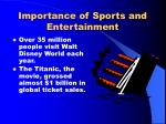 importance of sports and entertainment2