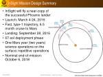 insight mission design summary