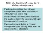 1996 the beginning of tampa bay s collaborative approach