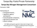 tampa bay public private partnership