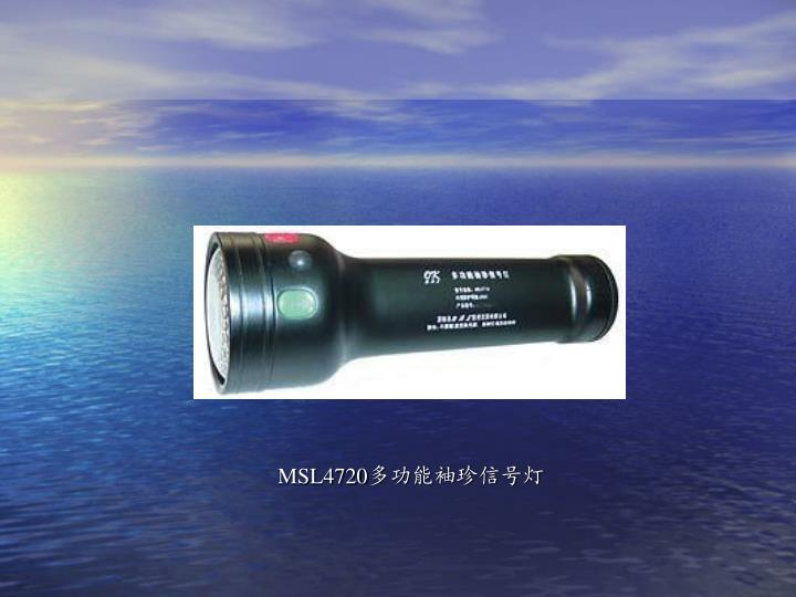 MSL4720