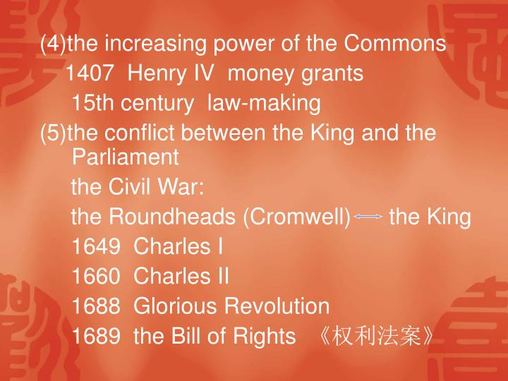 (4)the increasing power of the Commons
