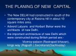 the planing of new capital1