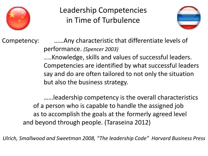 Leadership competencies in time of turbulence2