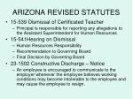 arizona revised statutes