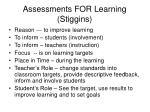 assessments for learning stiggins