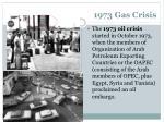 1973 gas crisis
