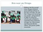 80s war on drugs
