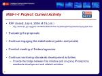 ng9 1 1 project current activity
