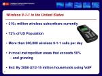 wireless 9 1 1 in the united states
