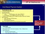 card based payment system