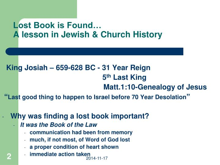 Lost book is found a lesson in jewish church history