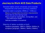 journey to work acs data products1