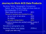 journey to work acs data products4