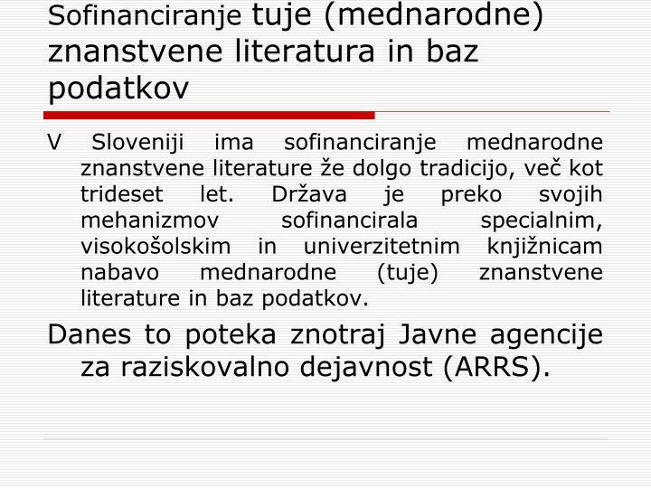 Sofinanciranje tuje mednarodne znanstvene literatura in baz podatkov