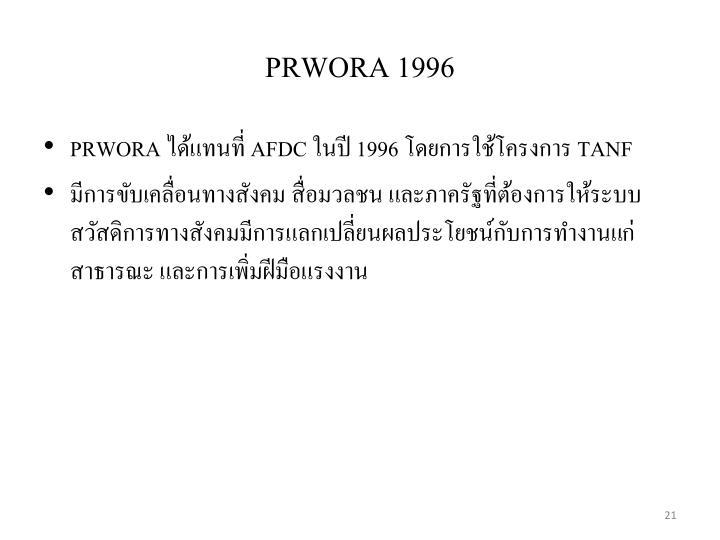 PRWORA 1996