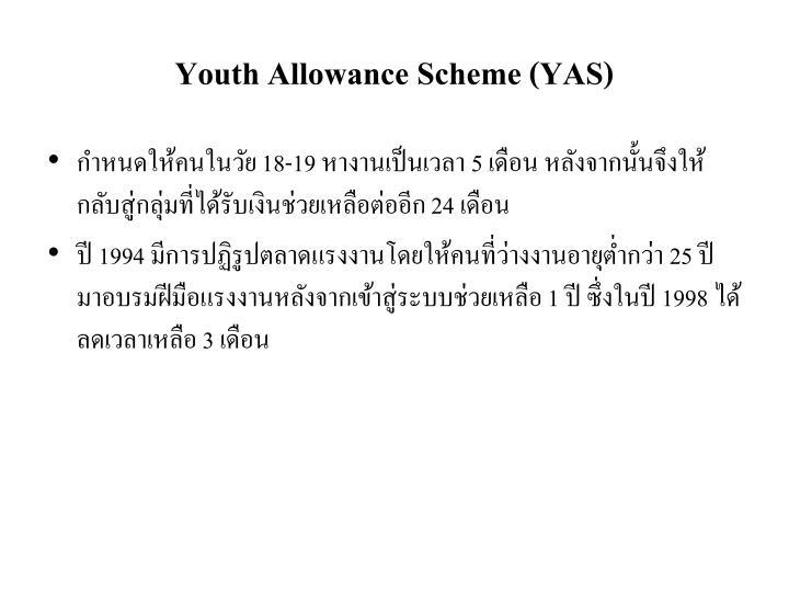Youth Allowance Scheme (YAS)