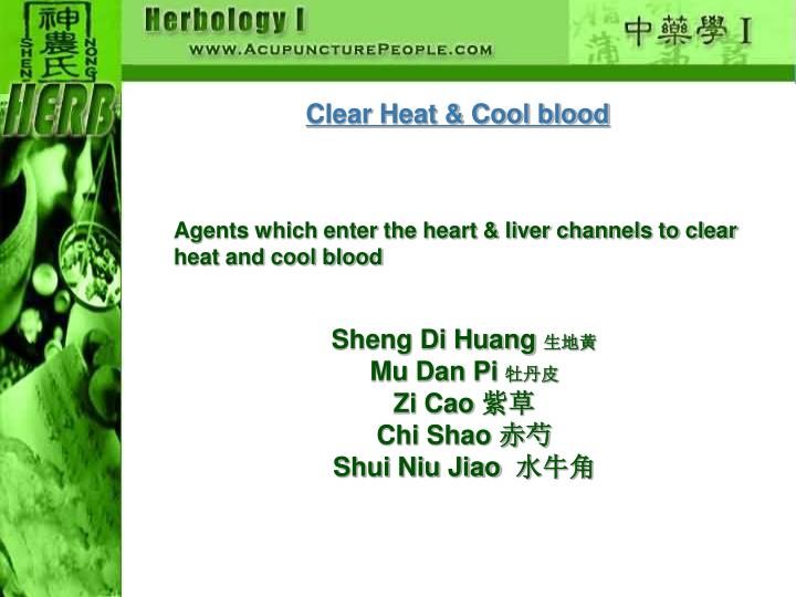 Clear Heat & Cool blood