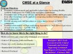cmse at a glance