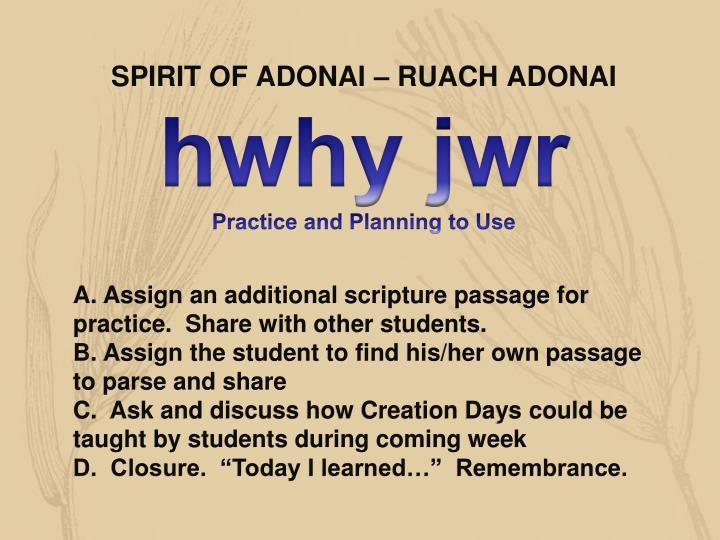 SPIRIT OF ADONAI – RUACH ADONAI