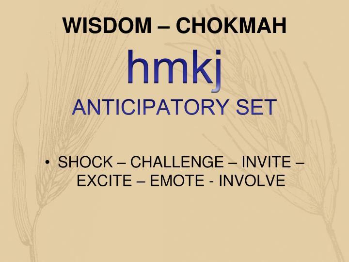 WISDOM – CHOKMAH