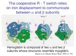 the cooperative r t switch relies on iron displacement to communicate between a and b subunits