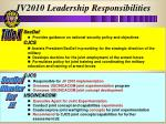 jv2010 leadership responsibilities