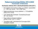 rakennerahastopolitiikka 2014 2020 komission ehdotuksia