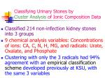 classifying urinary stones by cluster analysis of ionic composition data